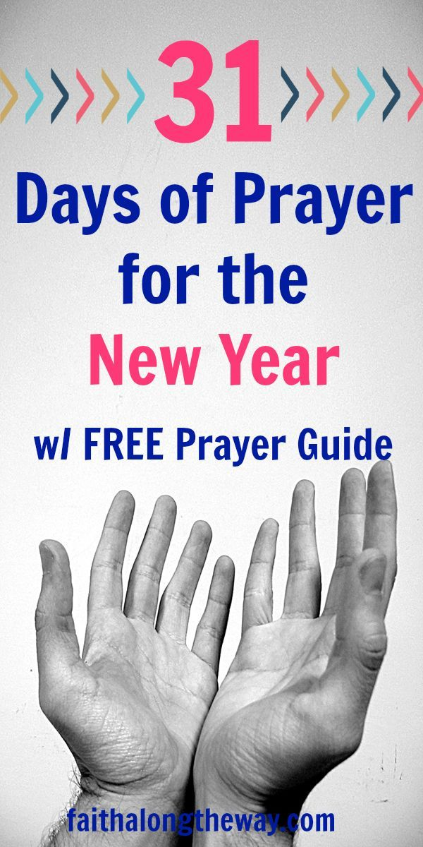 Dedicate This Year To The Lord With The 31 Days Of Prayer For The New Year Challenge Grab The Free Printable To Keep You Focused Too