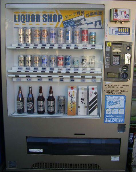 sake and rice wine vending machine
