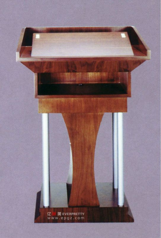 Dise o de madera p lpitos iglesia p lpitos dise o p lpitos - Diseno de muebles de madera ...