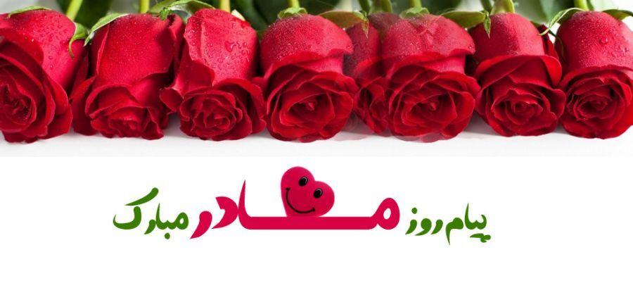 37 پیام خاص برای تبریک روز مادر به مادر شوهر Fruit Watermelon Strawberry