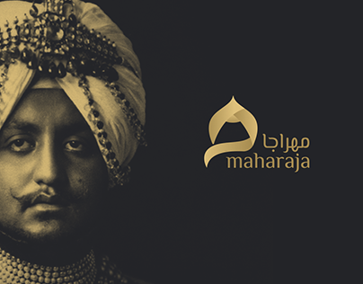 "Check out new work on my @Behance portfolio: ""Maharaja logo l شعار مهراجا"" http://be.net/gallery/55411385/Maharaja-logo-l-"