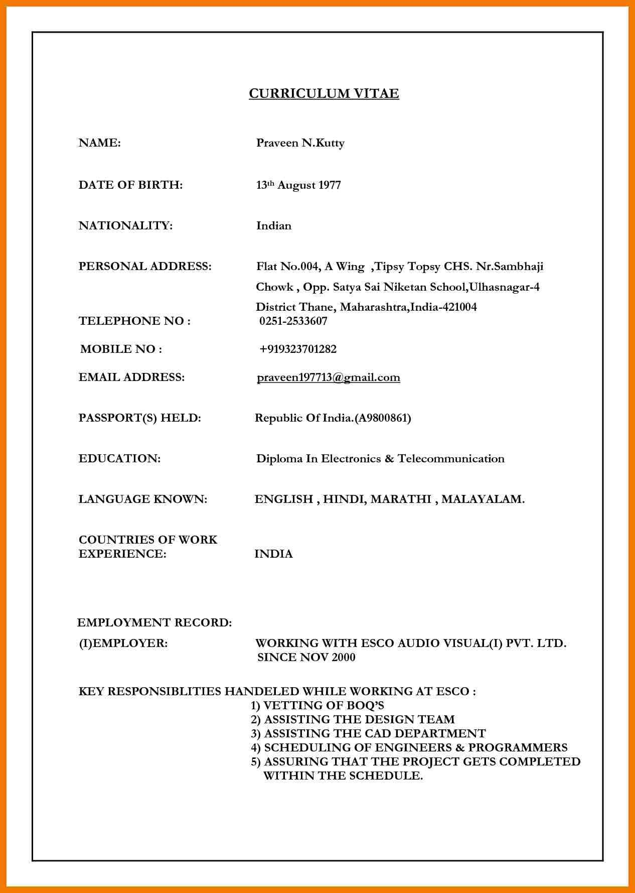 marriage certificate form download gujarat fresh biodata