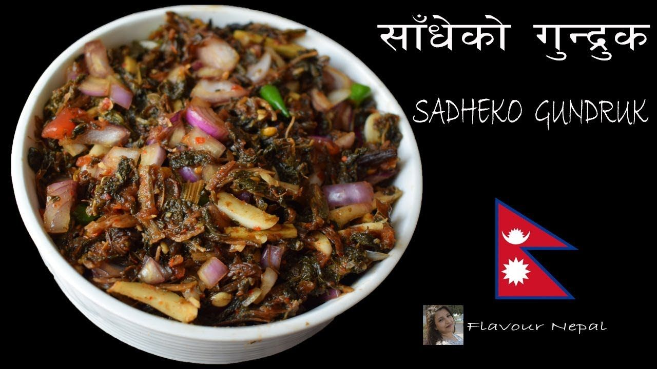 SADHEKO GUNDRUK साॅधेको गुन्द्रुक / TRADITIONAL NEPALI