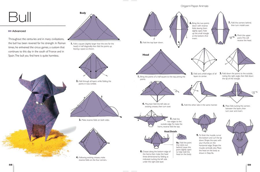 Cool Bull Origami Diagram