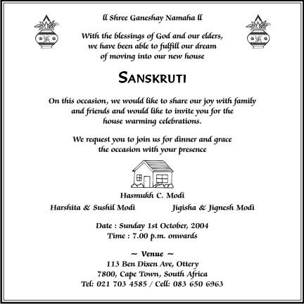House Warming Invitation Wordings House Warming Ceremony