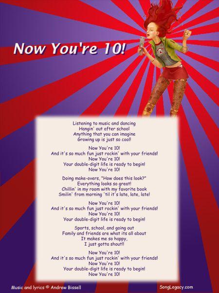 10 лет для песни девочек для