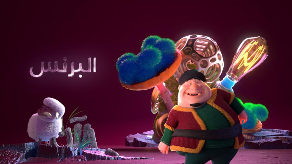 Mbc Ramadan 2020 Osp On Behance Ramadan Animated Characters Digital Design