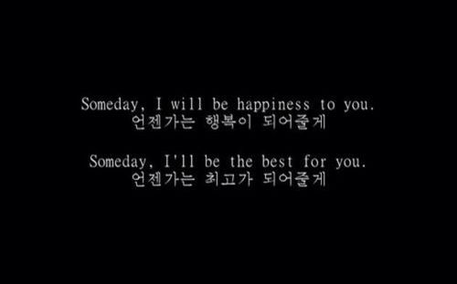 happiness korean quotes ese quotes korean phrases