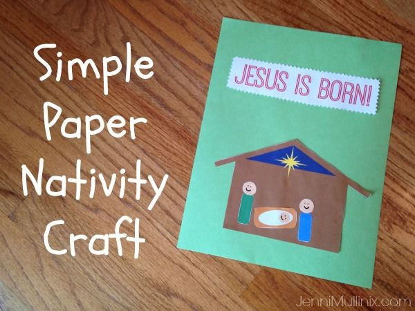 free template to make a paper nativity scene  easy craft for