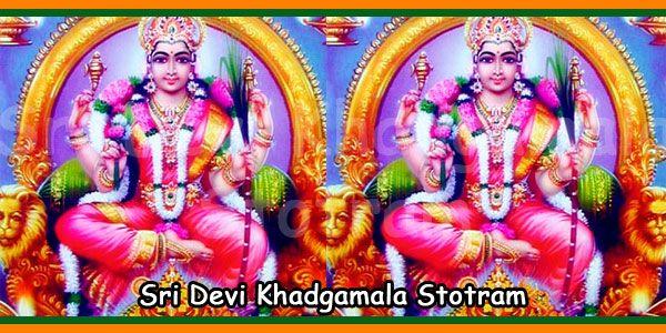Sri Devi Khadgamala Stotram Lyrics in Telugu and English