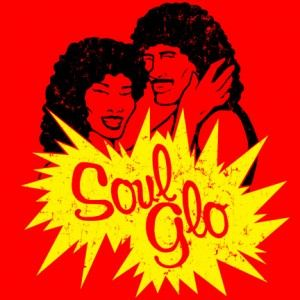 Soul Glo  As seen in: Coming to America  For when you need to rock your jheri curls, just be careful not to stain your couch. Just let your sooooouuuuullllll gloooooooo!!!!!