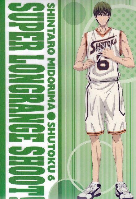 Kuroko No Basuke Kiseki No Sedai Midorima Shintarou Kuroko No Basket Kuroko Midorima Shintarou