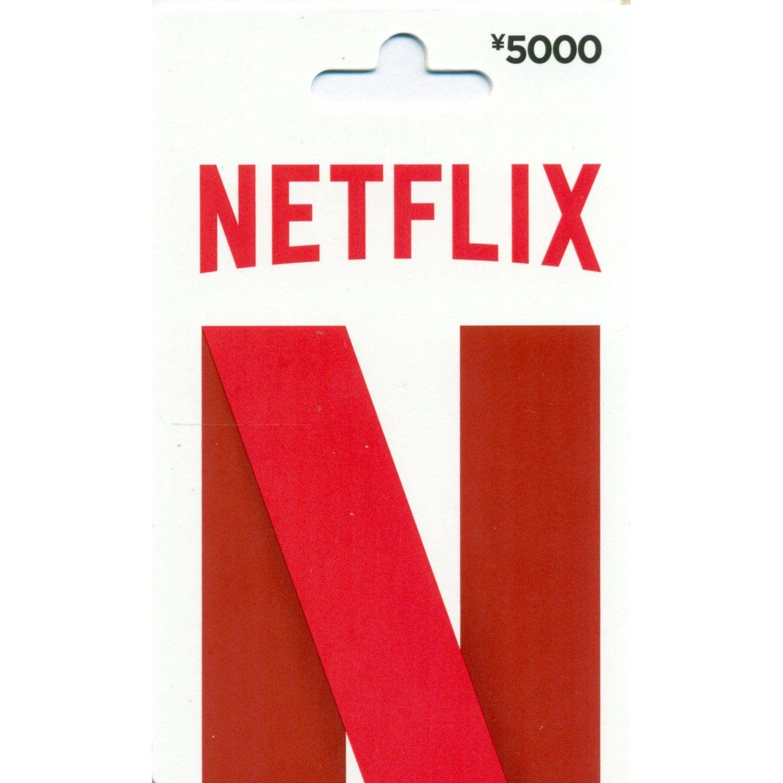 Netflix Gift Card 5000 Yen Japan Account Only Netflix Gift Card Codes Netflix Gift Card Netflix Gift