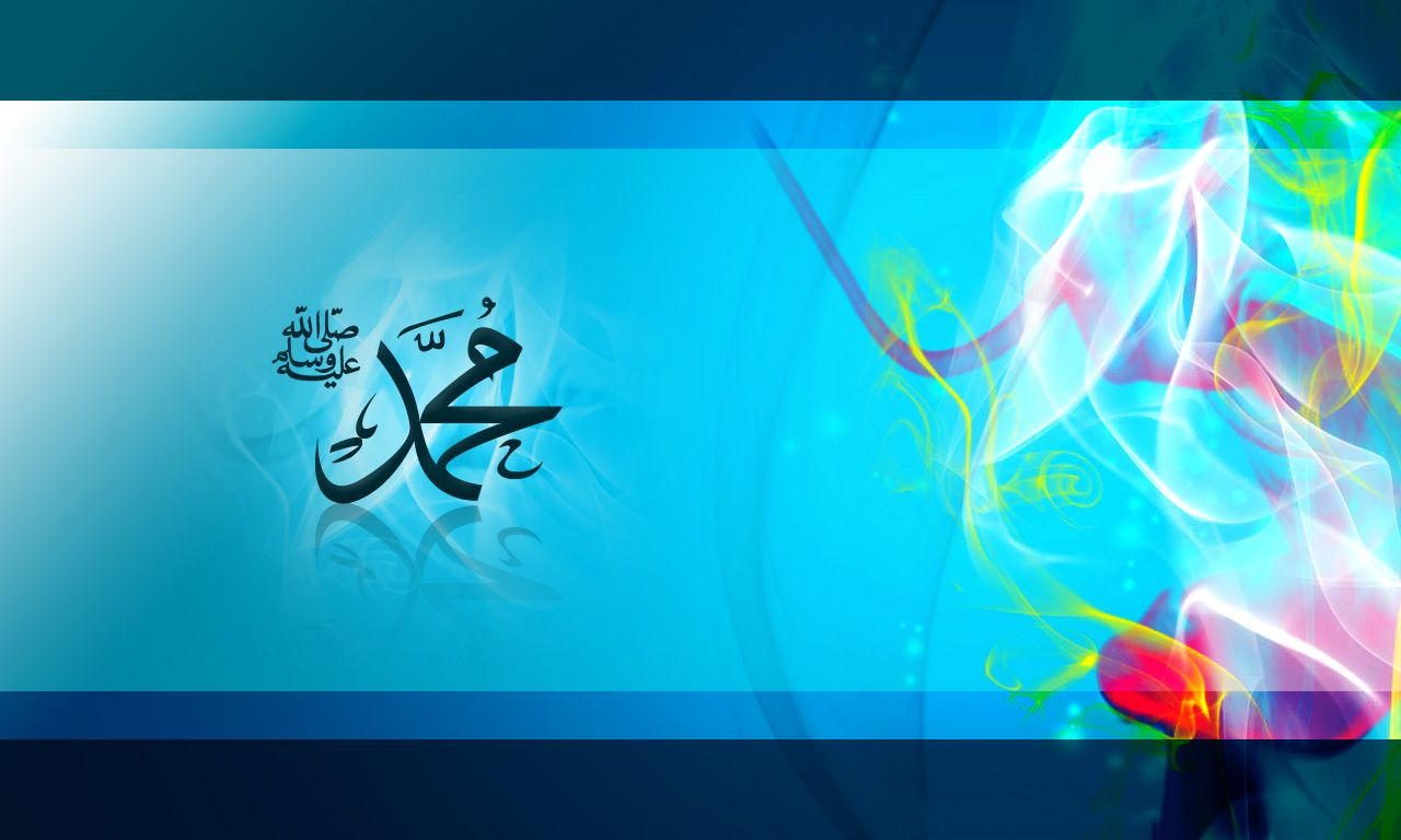 Hz mohammed islamic design backgrounds background pinterest free ppt backgrounds for powerpoint templates hz mohammed islamic design powerpoint free backgrounds high quality toneelgroepblik Image collections
