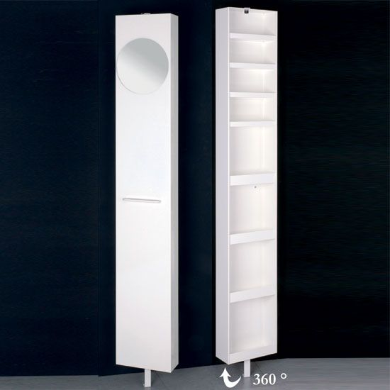 Ambros Metal White Floor Standing Rotating Bathroom Cabinet  563. Ambros Metal White Floor Standing Rotating Bathroom Cabinet  563