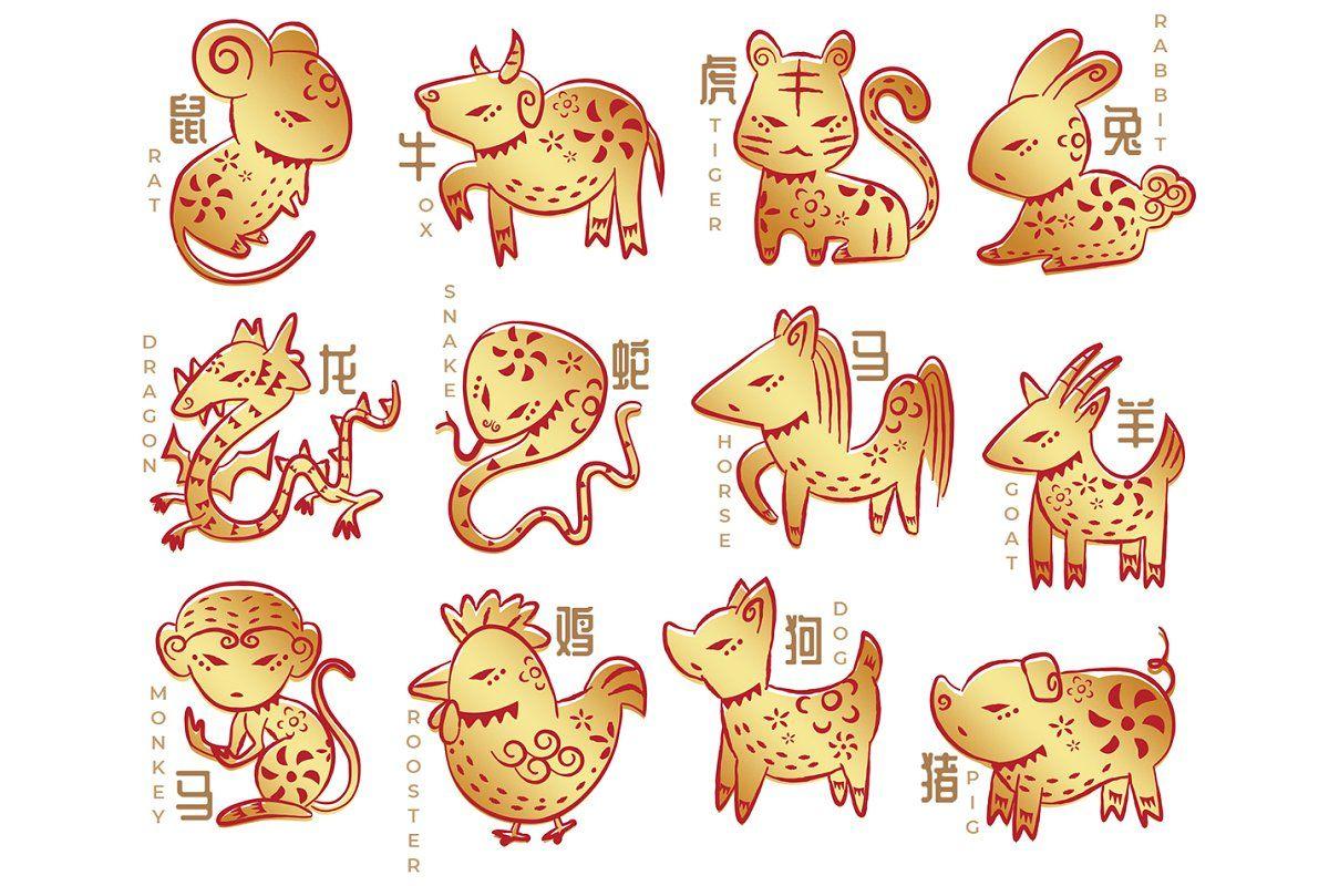 Chinese Zodiac Animal Illustrations in 2020 Animal