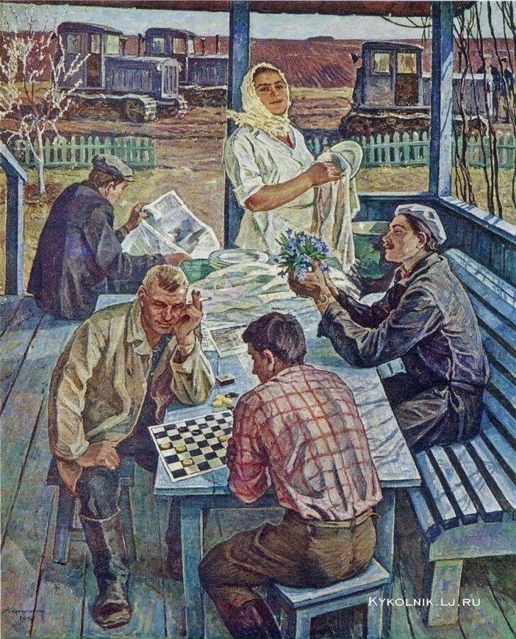 Сафаргалин Асхат Газизулинович (Россия, 1922-1975) «Земля цветёт ...