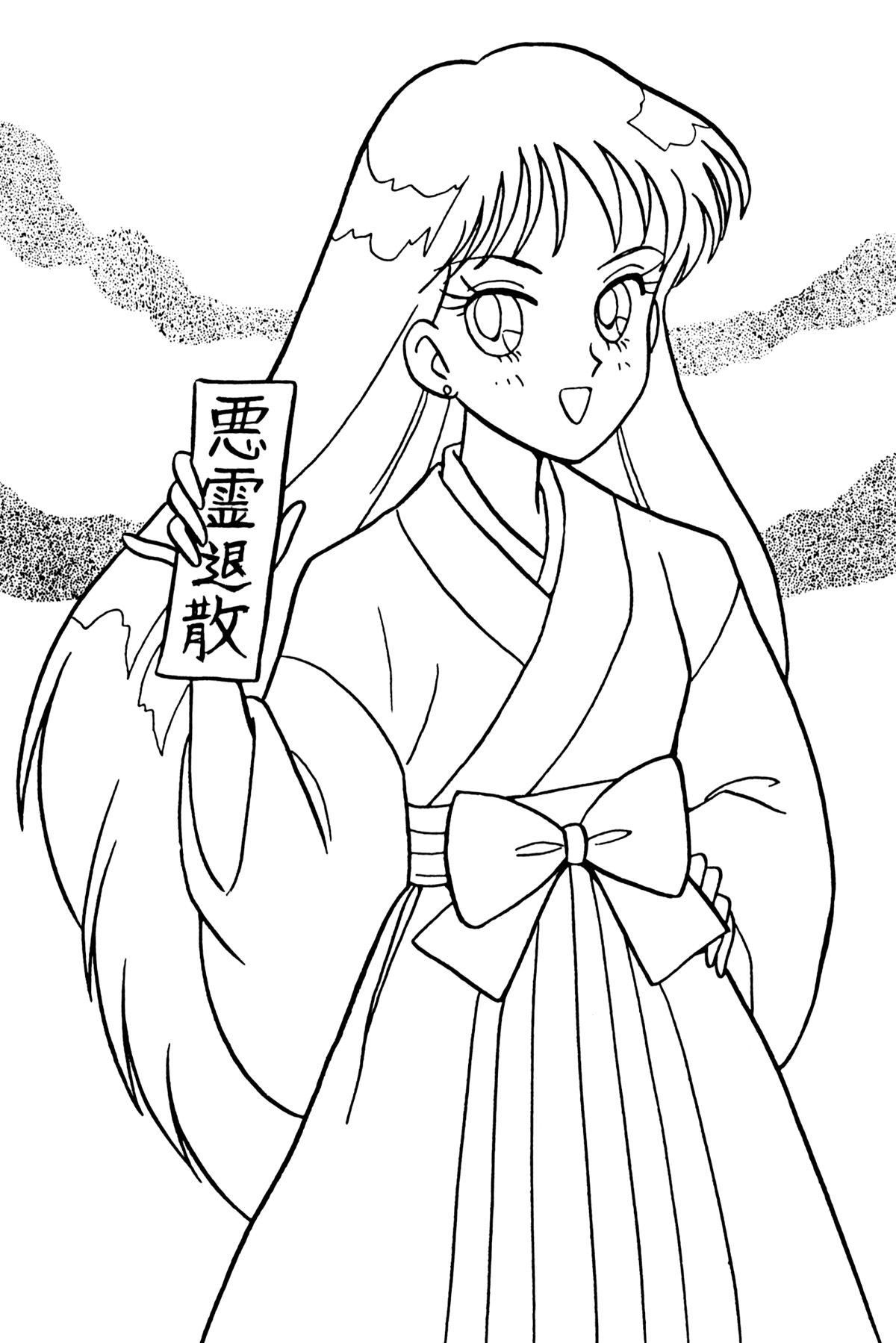 coloring pages sailormars | Pin by Jess Moore on Coloring pages | Sailor moon ...
