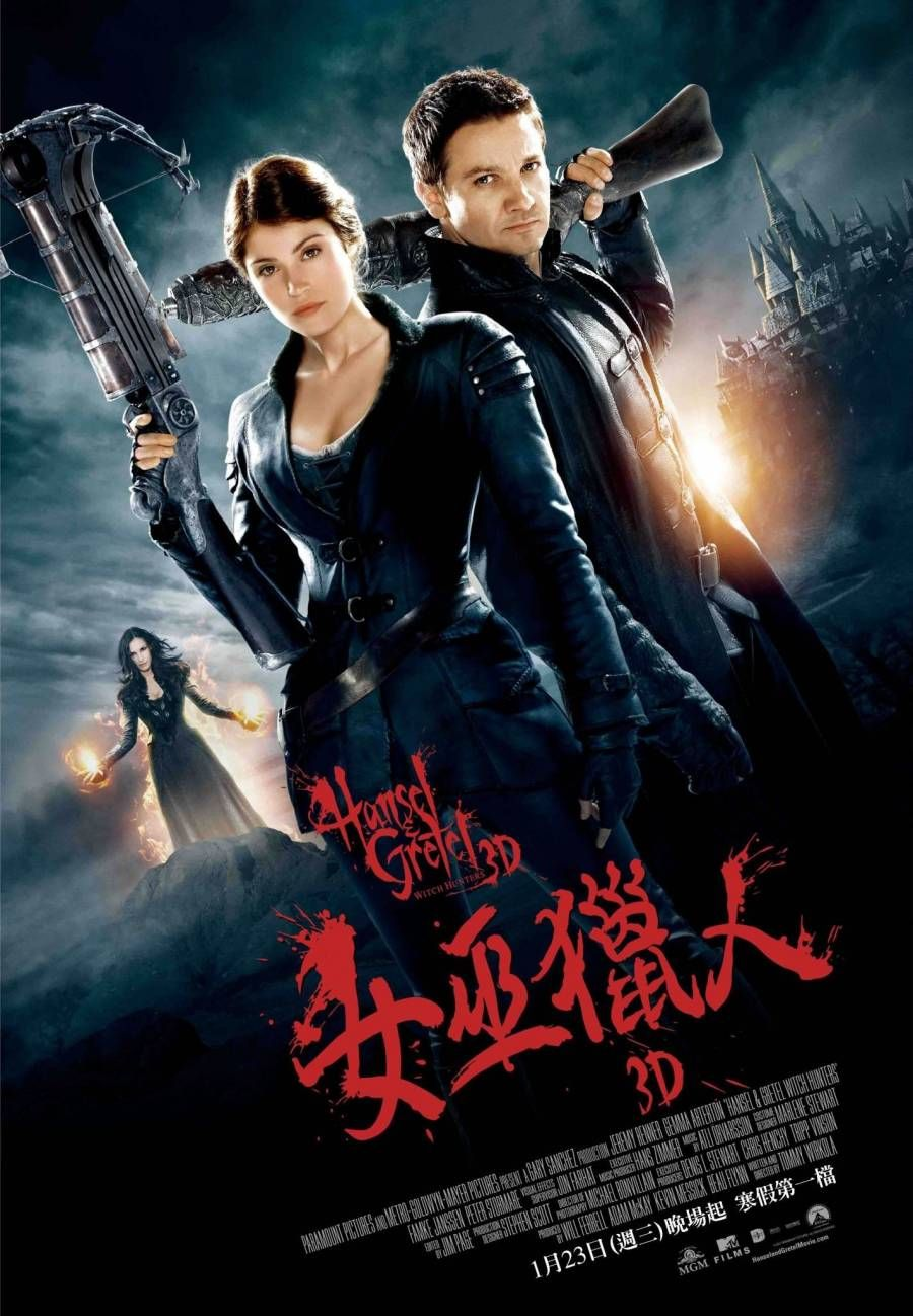 Paramount Pictures Corporation Movie Poster 2013 From Hansel And Gretel Witch Hunters Movie Covers Hunter Movie Full Movies Online Free