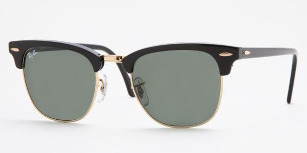 yo quiero esos lentes