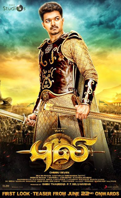 Puli 5 Days Collection Mp3 Song Download Full Movies Download Movies Box Hd