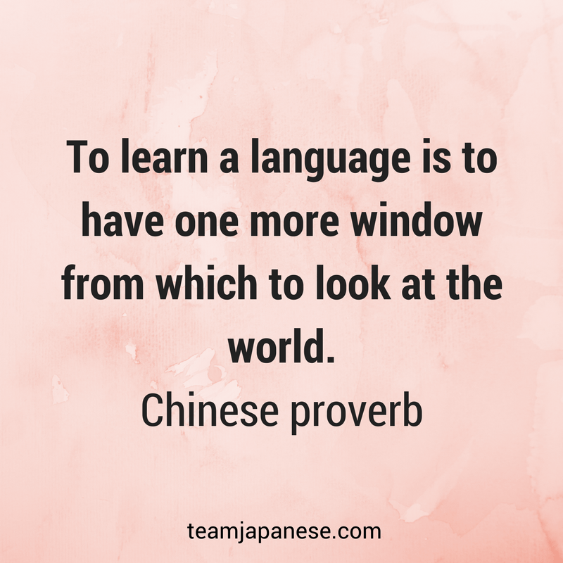 33 Inspirational Quotes About Language Learning | Chinese proverbs ...