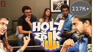 Team Holy Faak Live chat Hoyejak BENGALI