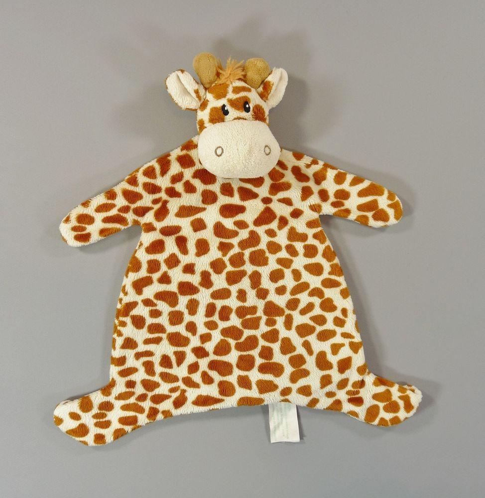 Doudou plat girafe marron et beige Kimbaloo