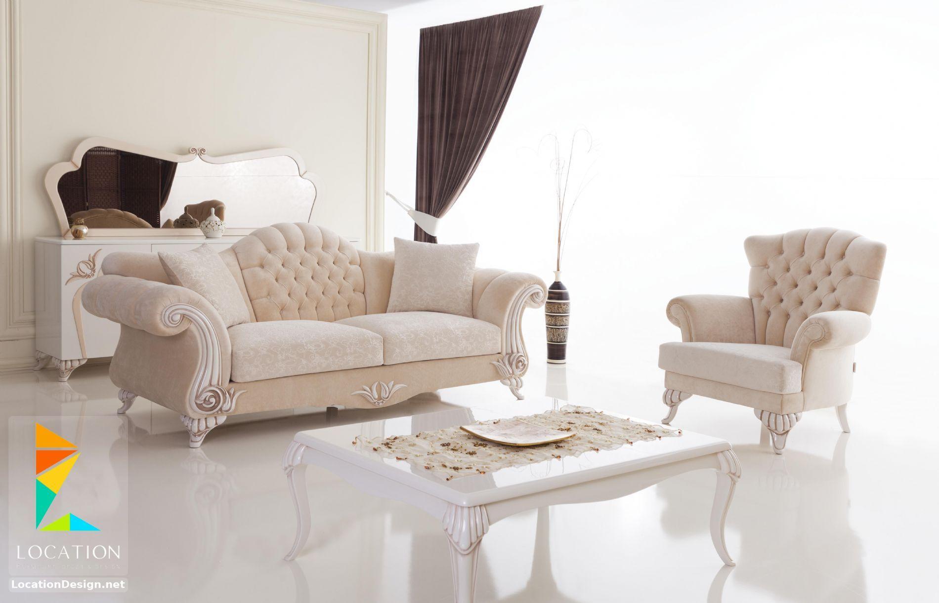 الوان انتريهات مودرن 2019 2020 Furniture Living Room Designs Home Design Living Room
