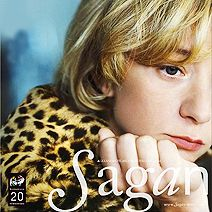 Françoise Sagan...恋愛はある人の不在を強く感じること。