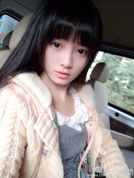 ju jingyi dating