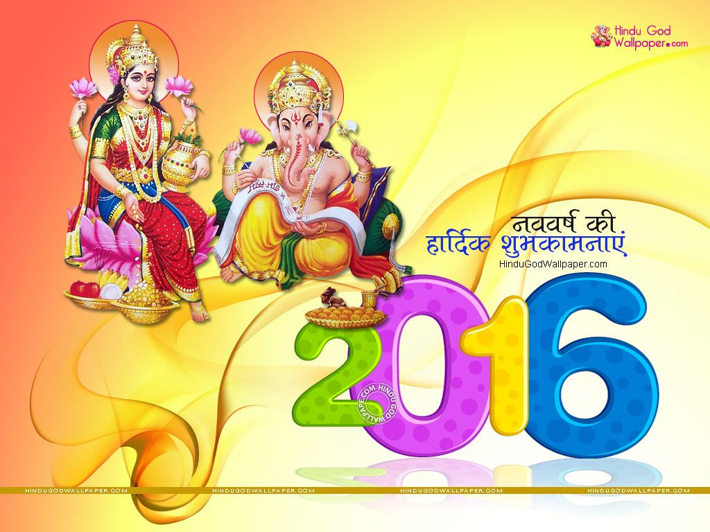 Happy New Year 2016 Wallpapers Greetings Wishes In Hindi New