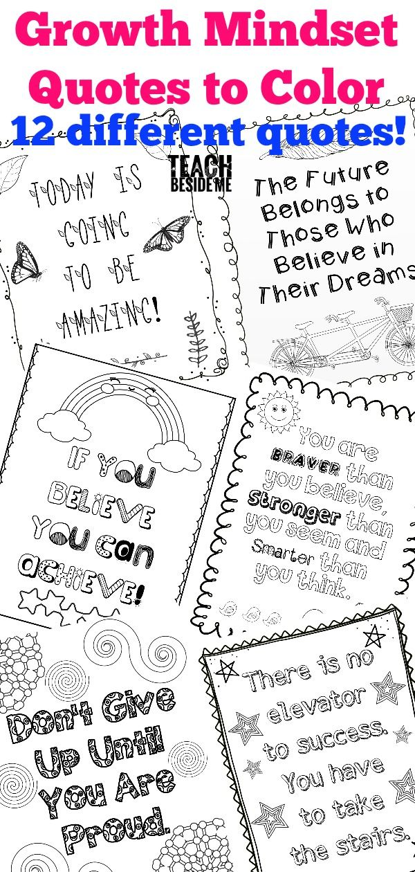 Growth Mindset Quotes for Kids to Color Growth mindset