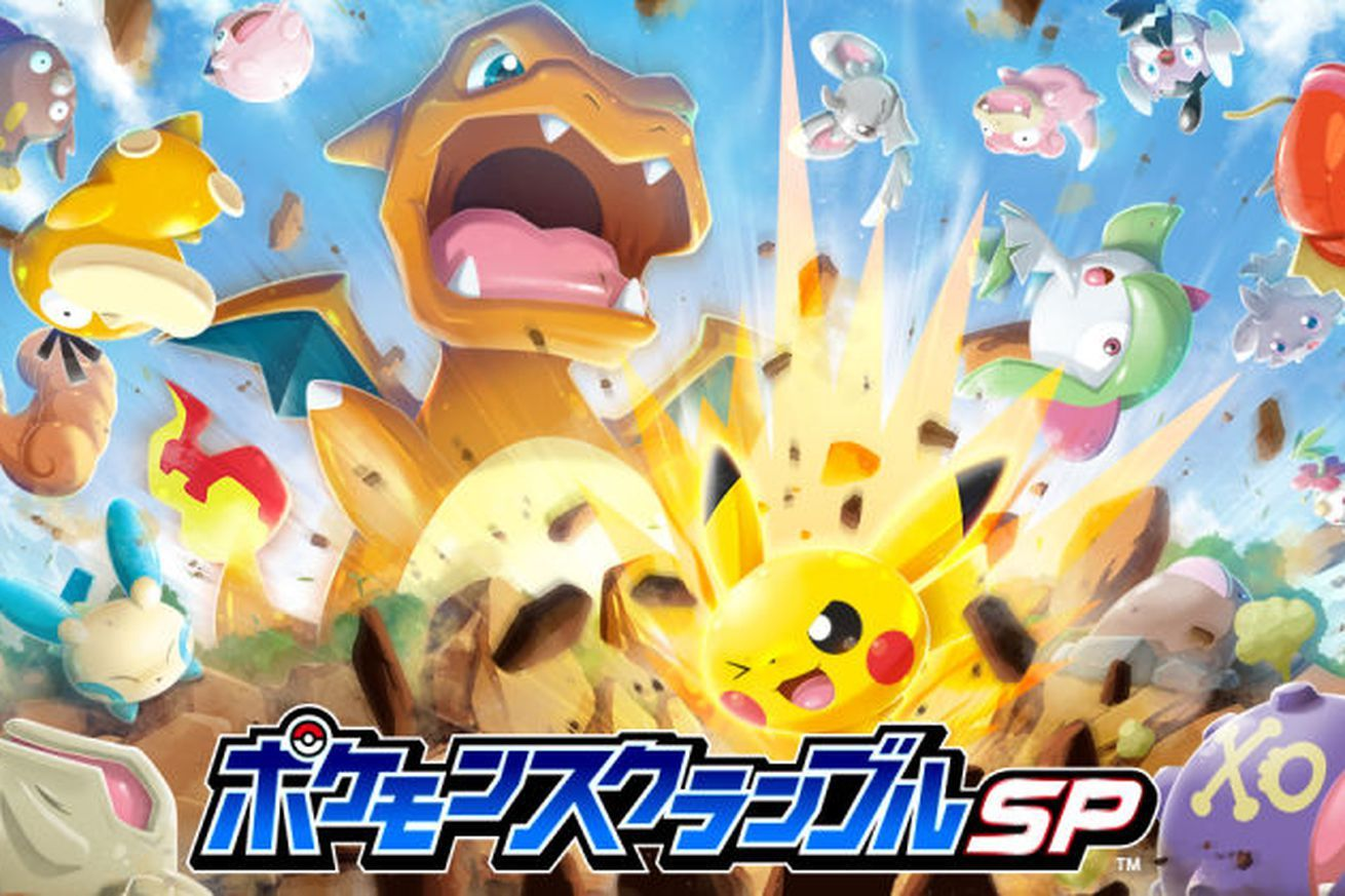 A new Pokémon mobile game just appeared Pokemon mobile