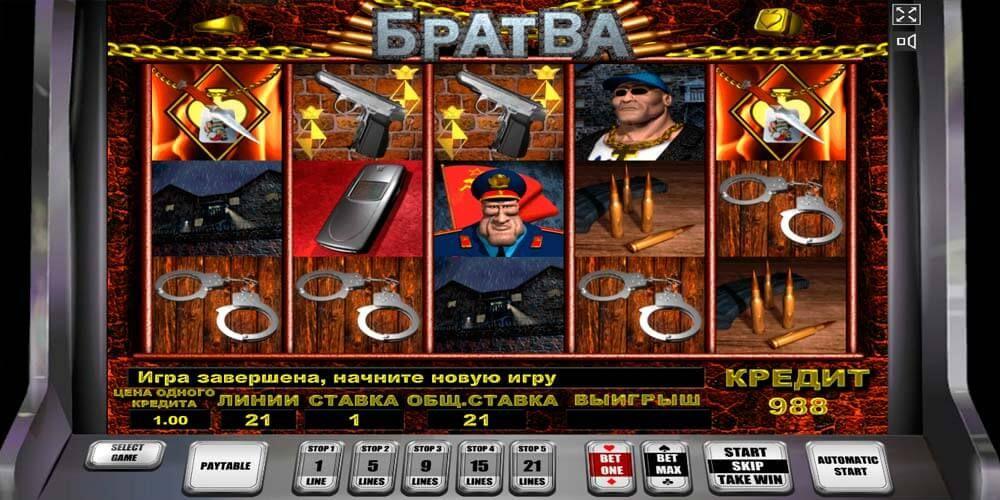 Игровой автомат ограбление играть онлайн Магадан