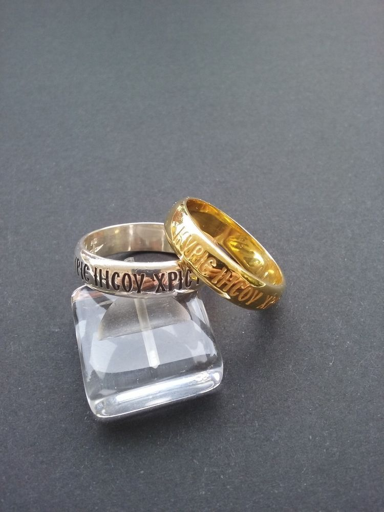 Prayer Ring Band Orthodox GreekRussian Solid Sterling Silver 925