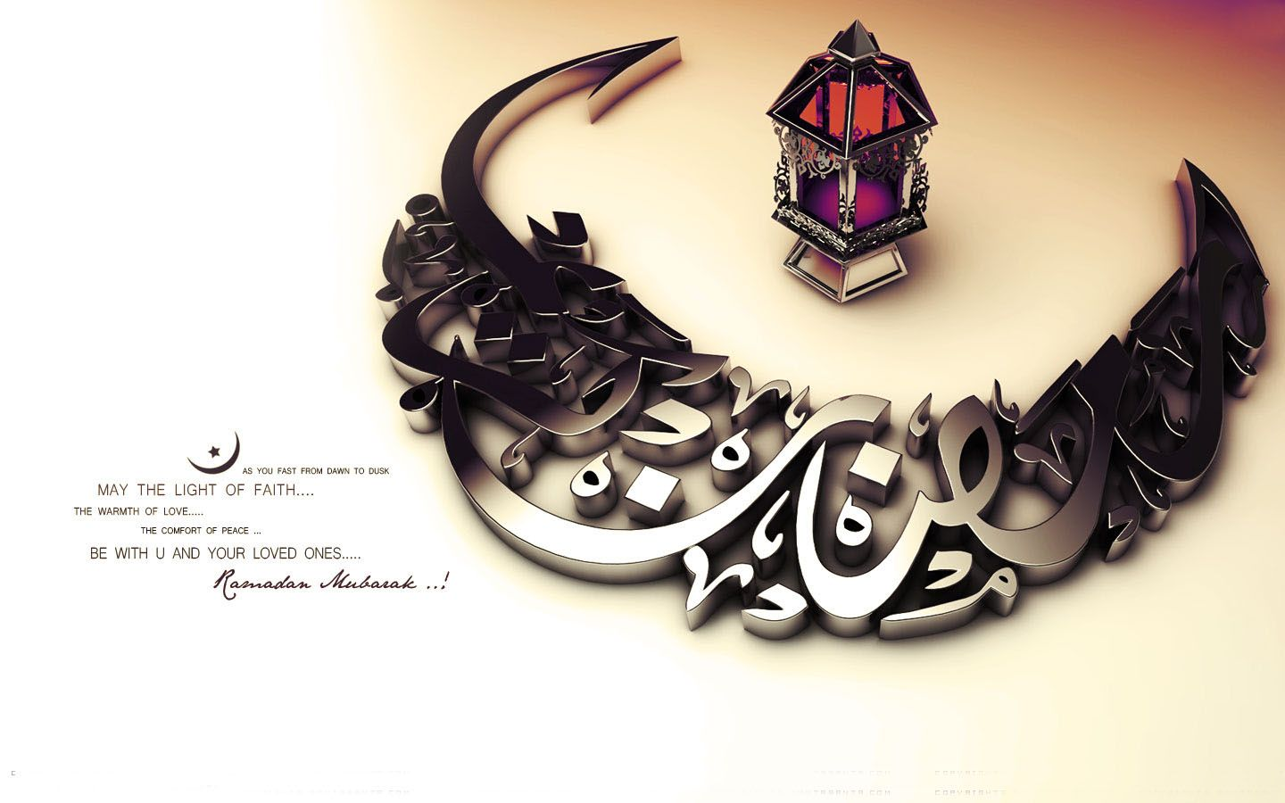 Hd wallpaper ramzan mubarak - Ramadan Mubarak Ideetjes Pinterest Ramadan Mubarak Ramadan And Wallpaper