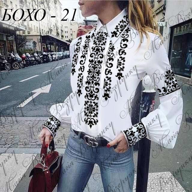 ff963a767b7aa0 Бохо-21Д. Заготовка до білої домотканої жіночої вишиванки ...