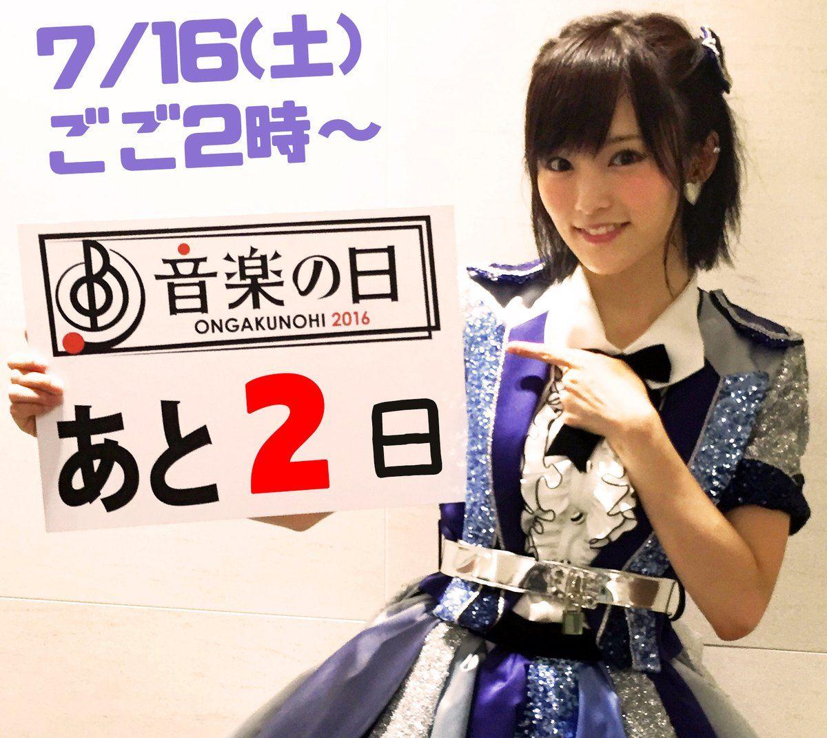 音楽の日2020 On Twitter Girl Group Yamamoto Girl