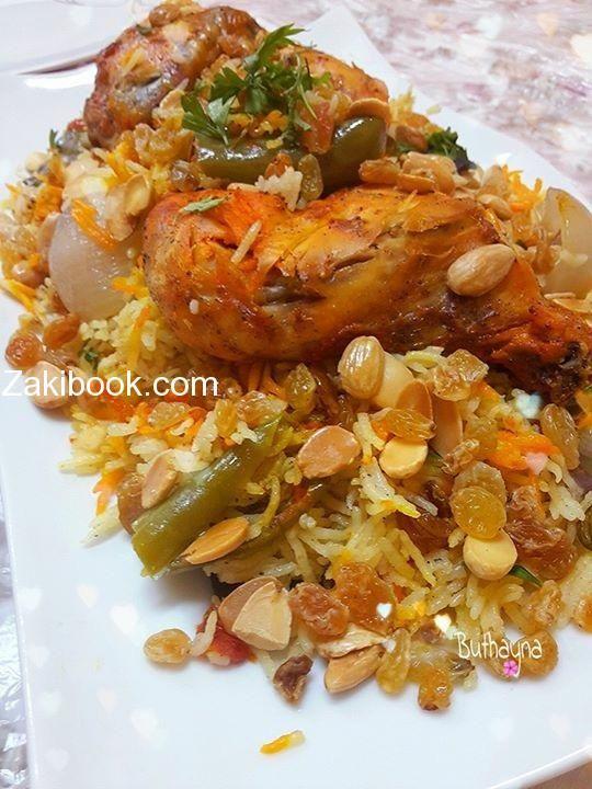 طريقة عمل المندي بالفرن زاكي Health Dinner Recipes Indian Food Recipes Recipes