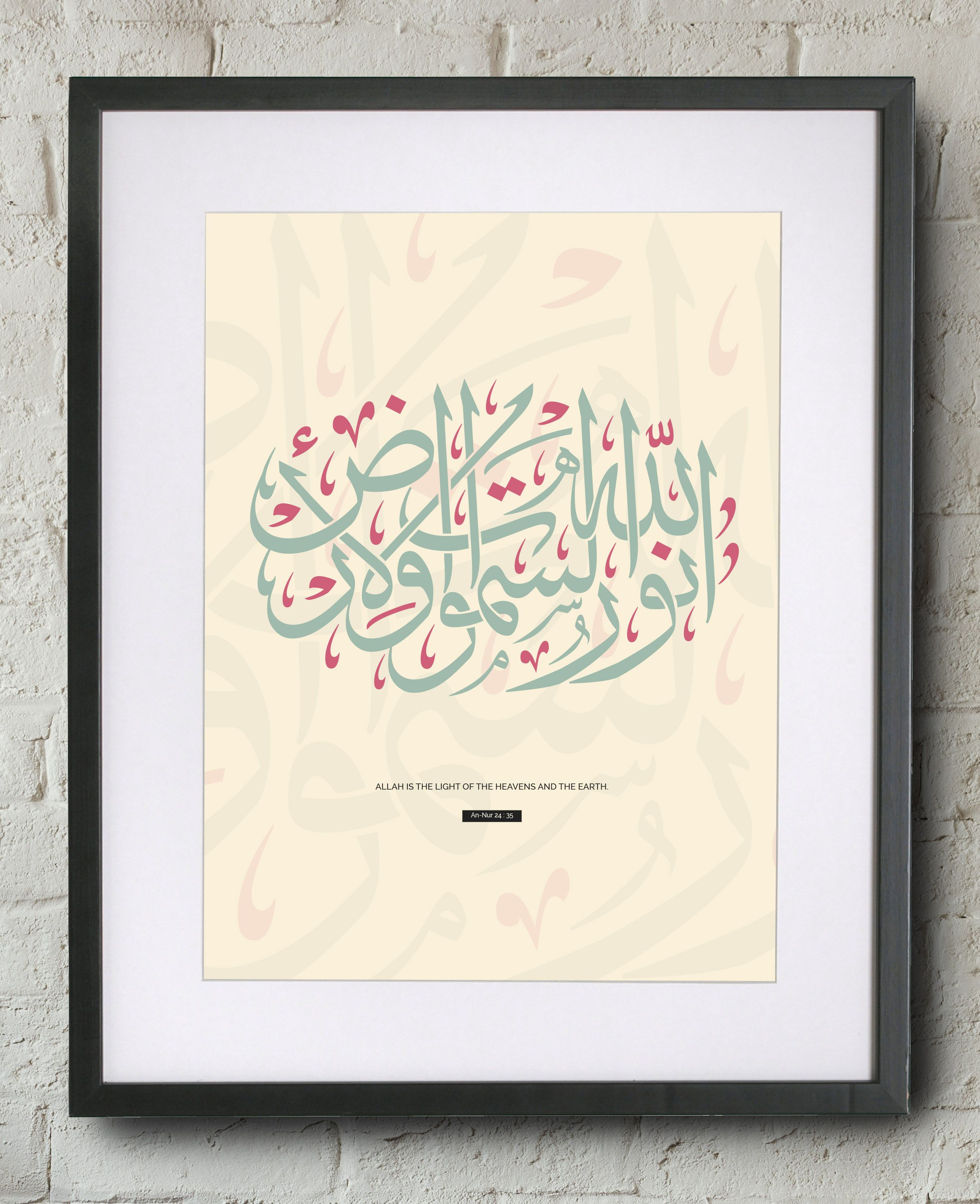 Surah An Nur Arabic Calligraphy Framed Art Print arty decor