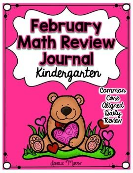 Kindergarten February Daily Math Review Journal--Common Co
