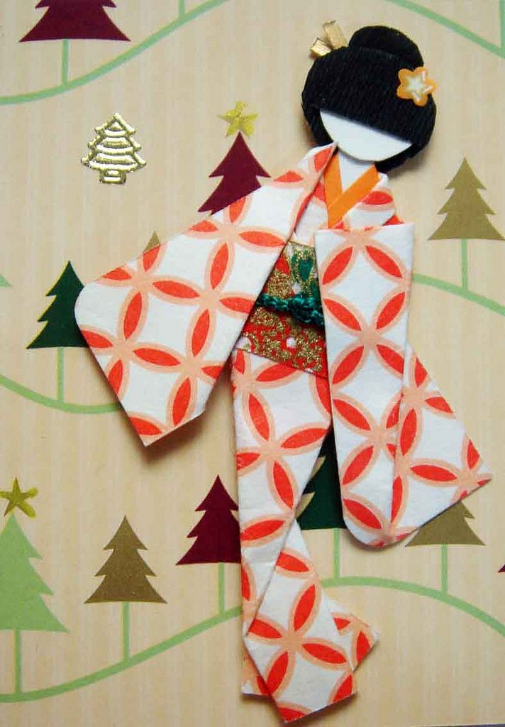 Atc869 Among Christmas Trees Paper Crafts Origami Japanese Christmas Paper Dolls