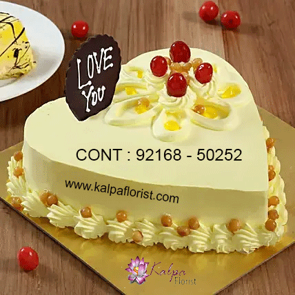 Superb Heart Shaped Butterscotch Cake 1 5 Kg Happy Birthday Cake Gift Funny Birthday Cards Online Alyptdamsfinfo
