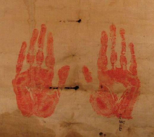 Chokgyur Lingpa | Руки