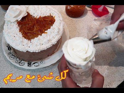 تزيين الكيك بعجينة السكر طريقة بصيطة ومناسبة للمبتدئين مطبخ العائلة العراقية ام فراس Youtube Desserts Food Cake