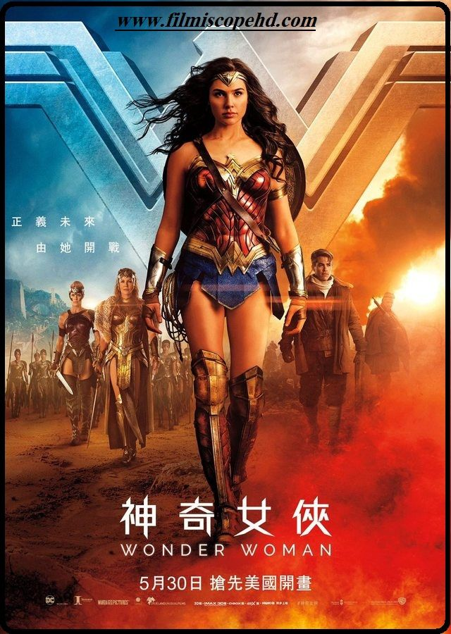 Wonder Woman (2017) Brrip Download In 300MB