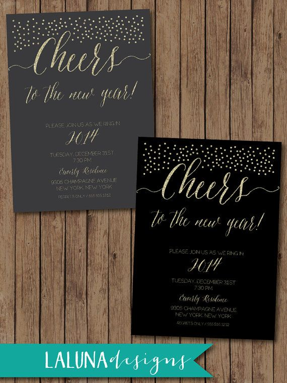 New Years Eve Party Invitation Invite DIY Printable