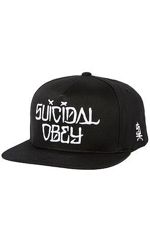 The Suicidal Obey Snapback in Black Accent your look with the this  essential cap which features d3bdf0e4bed