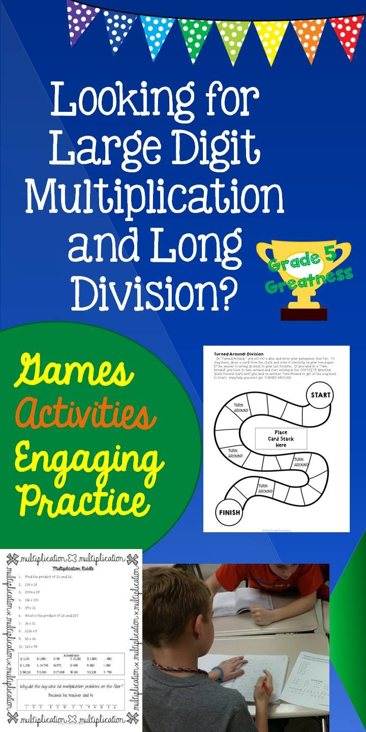 Multiplication and Division Math Games and Activities | Long ...
